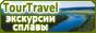 Сплавы по Пермским рекам. Звоните: 89226403083!